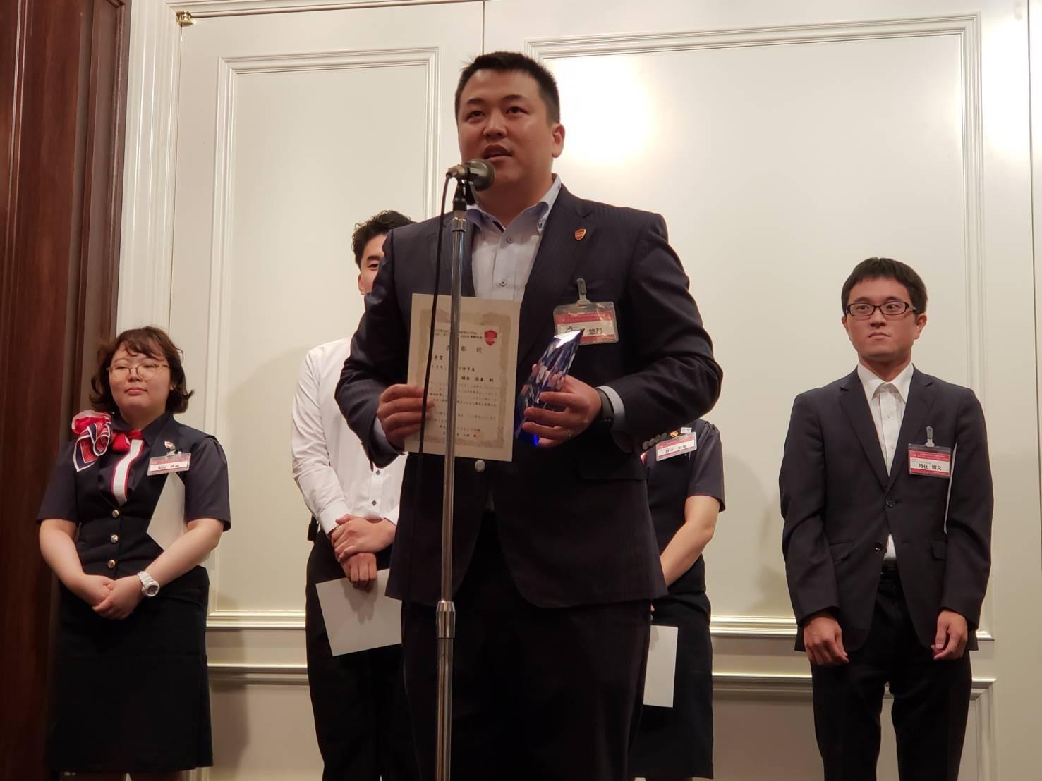 鎌倉さん表彰