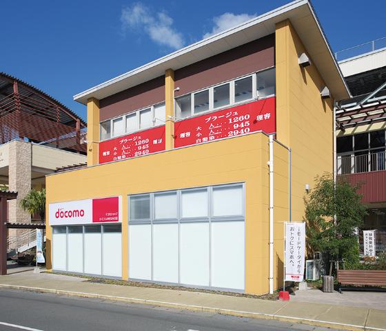 エミフルMASAKI店
